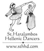 St. Haralambos Hellenic Dancers