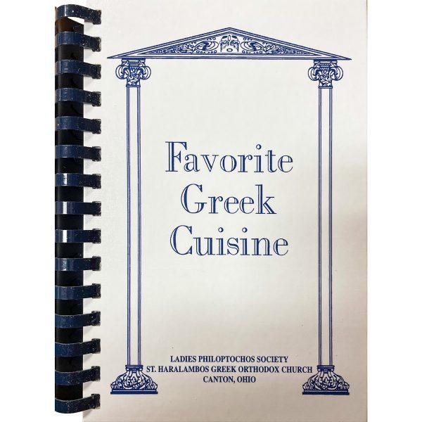 Canton Greek Fest Favorite Greek Cuisine Cookbook