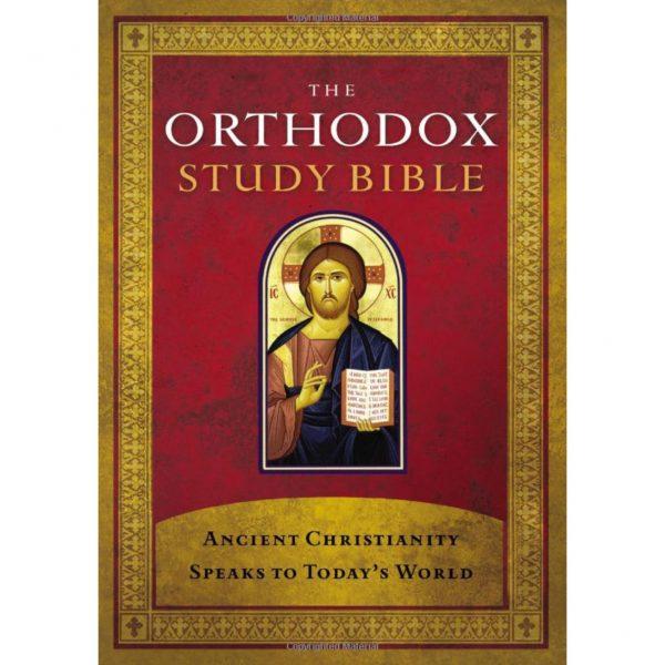 Canton Greek Fest Orthodox Study Bible